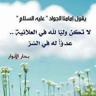 ابو احمد