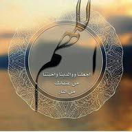 Ahmed ksa