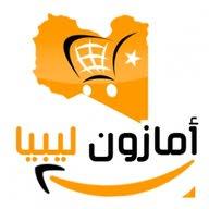 امازون ليبيا