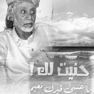 علي صالح صالح صالح الفهد775615774