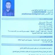 Ehab Amar