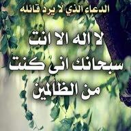 ابو عبده