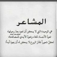 علي الخرساني