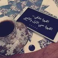 خالد الجنتل