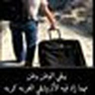 Hosam Shaheen