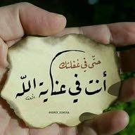 ياسر الصالح