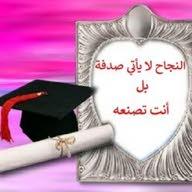 أستاذ حسين