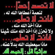 ابو احمد البوسعيدي