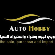 Auto Hobby For Car Services776164444