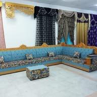 Oman Hoom Supa set for sel