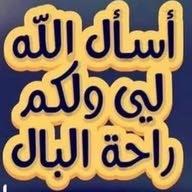 alaa alqiam