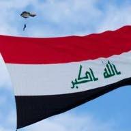 العراق1