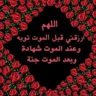 Abu Selman