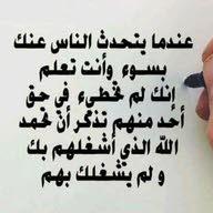 حامد بن حامد