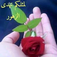 Sajad