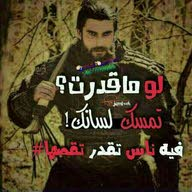 Ahmed Ahmed Ahmed