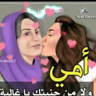 مريم المالكي