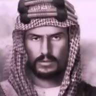 king bahsase