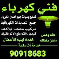Abu yusef