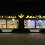 Beauty Village Arabia