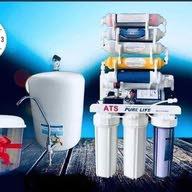 مؤسسة صدام حسين لتكنولوجيا المياه