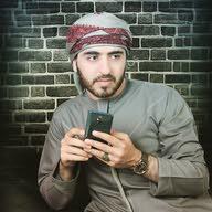 Abu Jamil real estate 1