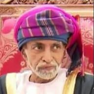العماني الله يرحم جلالة السلطان قابوس