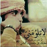 علي المالكي