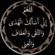 AL Fakhera
