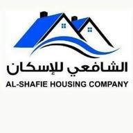 شركه الشافعي للإسكان والتطوير العقاري