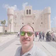 Mohamed Ali ELBASHA
