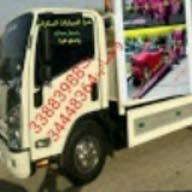 سطحه البحرين سطحات البحرين طريق السلامه للمساعده للنقليات