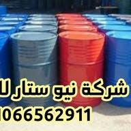 Nada Mahmoud