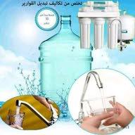 مؤسسة المثنى لتكنولوجيا المياه