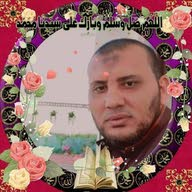 إسماعيل درغام