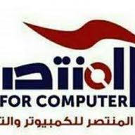 المنتصر للكمبيوتر والتقنيات
