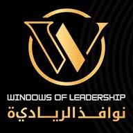 Windows of Leadership