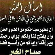 ابو بشار