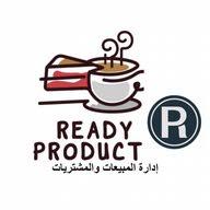 متجر المنتجات الجاهزة لتموين المقاهي