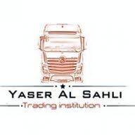 مؤسسة ياسر السهلي للتجارة YASER ALSAHLI-