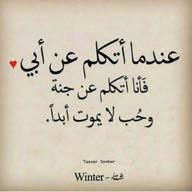 اللهم اجعل القرآن