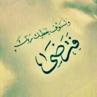 abood yuosef