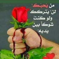 ahmed rsheed