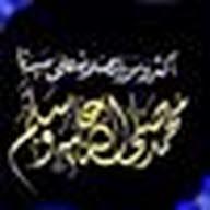 Abdull Moh