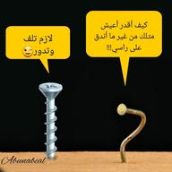 خــــــالــــــد