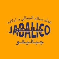 Jabalico Hardware