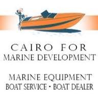 Cairo for Marine Development