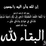Hussein AlKhazali