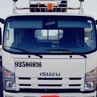 خدمة نقل البضائع والأثاث