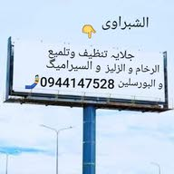 خالد الشبراوى....